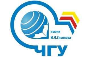 Помощь в создании личного кабинет ЧГУ имени И. Н. Ульянова