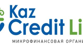 Каз Кредит: регистрация личного кабинета, вход, функционал
