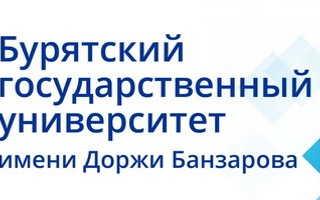 Пошаговая инструкция по регистрации на bsu.ru и входу в личный кабинет
