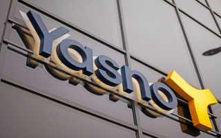 Личный кабинет компании YASNO-днепровские энергетические услуги