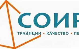 Вход в личный кабинет на сайте teacher.soiro.ru: пошаговая инструкция, основные разделы аккаунта