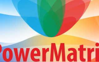 Powermatrix: правила регистрации, личный кабинет, функционал, официальный сайт