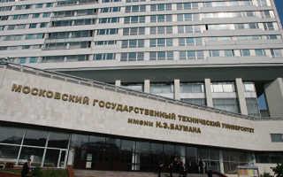 Личный кабинет в МГТУ имени Н. Э. Баумана