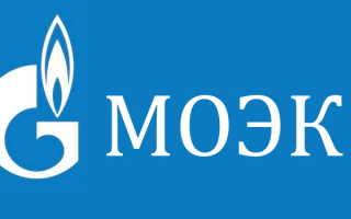 Личный кабинет на официальном сайте МОЭК: регистрация аккаунта, возможности профиля