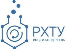 Единый портал РХТУ им. Д.И. Менделеева – как зарегистрироваться и войти в личный кабинет студента
