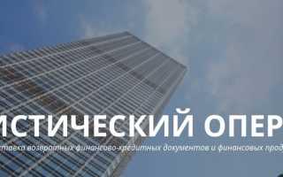 Логистический оператор Ефин – вход в лк на официальном сайте