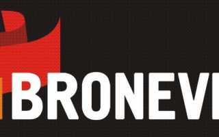 Броневик – пошаговая регистрация личного кабинета