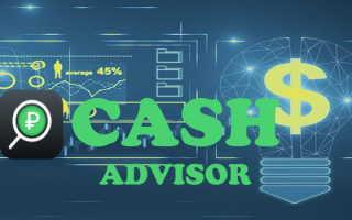 Личный кабинет Cash Advisor – регистрация, авторизация, функционал