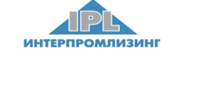 ООО «Интерпромлизинг»: создание персонального кабинета