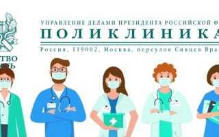 Vipmed.ru вход в личный кабинет
