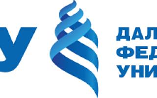 Дальневосточный федеральный университет. Регистрация и авторизация для абитуриентов и студентов