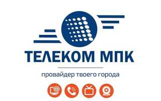 Телеком МПК: регистрация и функции личного кабинета