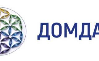 Личный кабинет ДомДаРа: регистрация, авторизация и особенности взаимодействия с площадкой