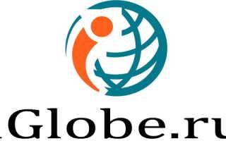 Личный кабинет iglobe.ru: регистрация, авторизация и использование