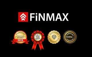 Финмакс: регистрация, вход в личный кабинет, возможности