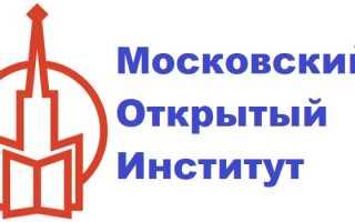 Личный кабинет на сайте moi.edu.ru: инструкция для входа, преимущества учреждения