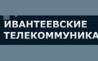Личный кабинет на сайте itkm.ru: инструкция для входа, услуги компании