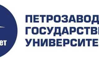 Личный кабинет ПетрГУ: инструкция для входа, преимущества учреждения
