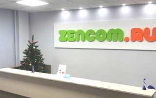 Регистрация и вход в личный кабинет Зенком
