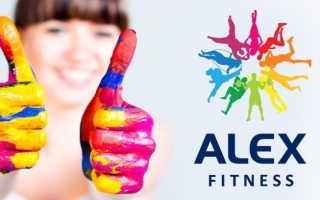 Личный кабинет Алекс Фитнес: как регистрироваться, авторизоваться и пользоваться