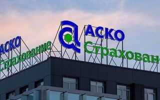 АСКО Страхование: вход в личный кабинет