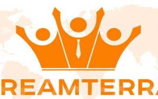 Личный кабинет ДримТерра: регистрация, авторизация и особенности взаимодействия