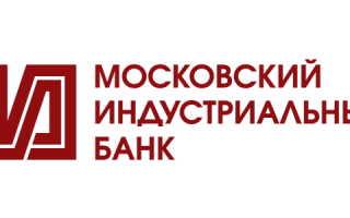 Личный кабинет Минбанк Телебанк: регистрация и вход