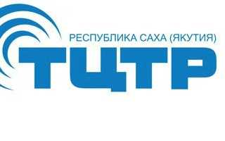 Личный кабинет ТЦТР – регистрация для абонента и вход в аккаунт