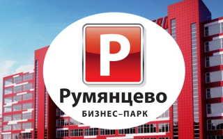 Bprum.ru – регистрация, вход и функции личного кабинета