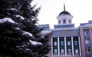 Удмуртский Государственный университет: вход в учетную запись УдГУ и ее полный функционал