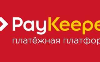 Личный кабинет Paykeeper: инструкция для входа, преимущества аккаунта