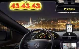 Личный кабинет водителей и пассажиров такси 434343