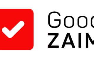 Гуд Займ: регистрация личного кабинета, вход, возможности ЛК