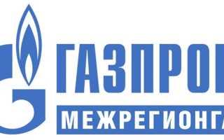 Регистрация личного кабинета mrgtula ru