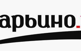 Марьино.net – авторизация в личном кабинете