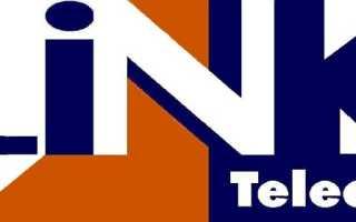 Линк Телеком – регистрация и вход в личный кабинет