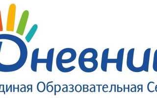 Специфика регистрации в личном кабинете Дневник.ру для разных пользователей