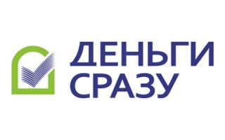 Деньги Сразу: регистрация личного кабинета, вход в ЛК