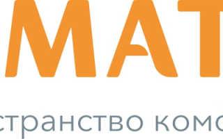 Личный кабинет на сайте ormatek.com: правила регистрации, функции аккаунта