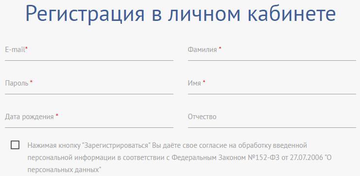 Окно регистрации КГЭУ
