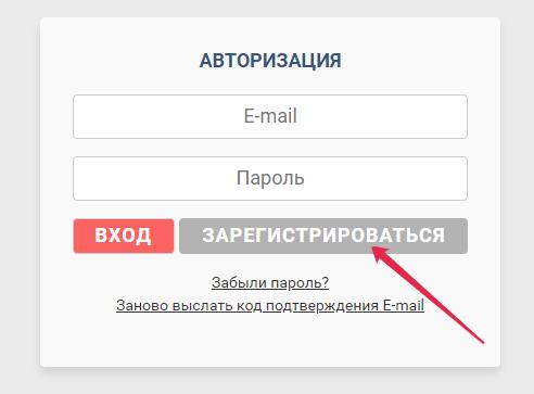 Регистрация в ПГТУ