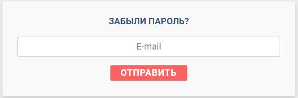 Восстановление пароля ПГТУ