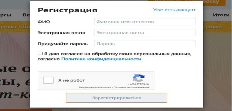 мегаталант регистрация