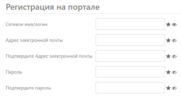 Регистрация единый урок