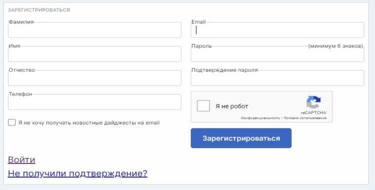 завуч регистрация
