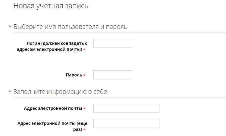 цпсо регистрация
