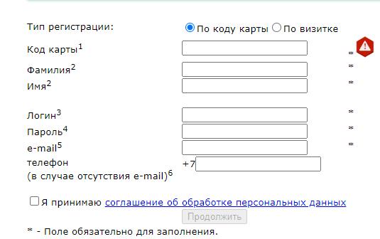 регистрация в глолайм