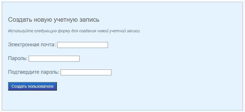 Регистрация ЮГУ