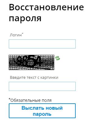 Сброс пароля КНИТУ КАИ