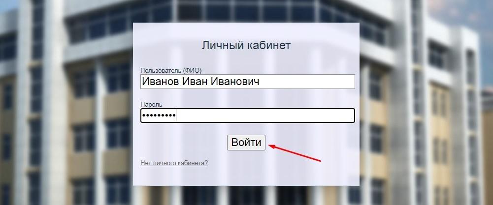 ЛК БГУ